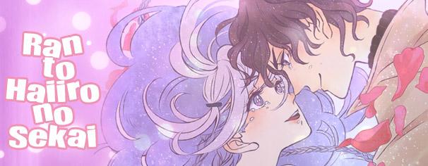 Ran to Haiiro no Sekai manga